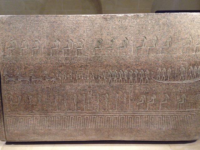 写真:ヒエログリフの石版印刷(ルーヴル美術館に所蔵)