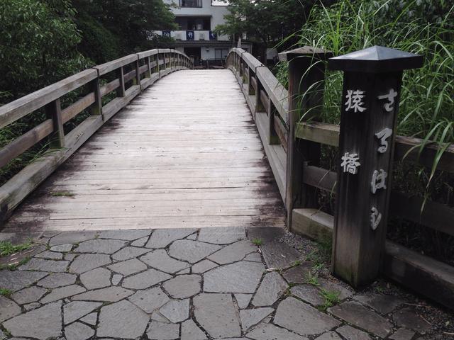 写真:山梨県大月市の猿橋