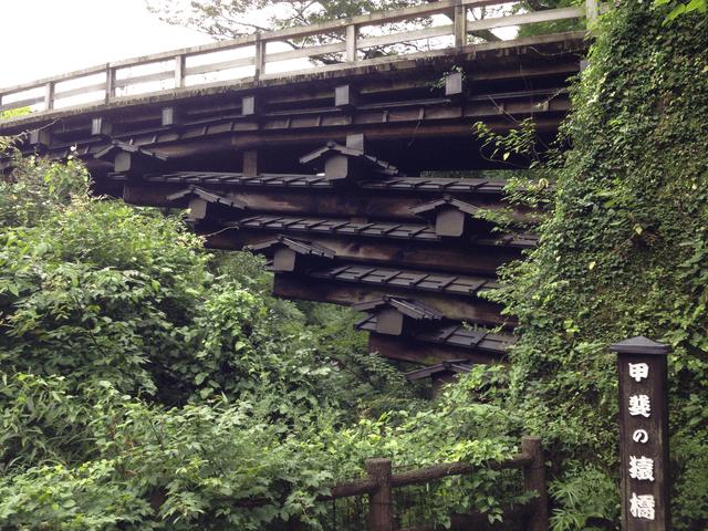 写真:猿橋の構造