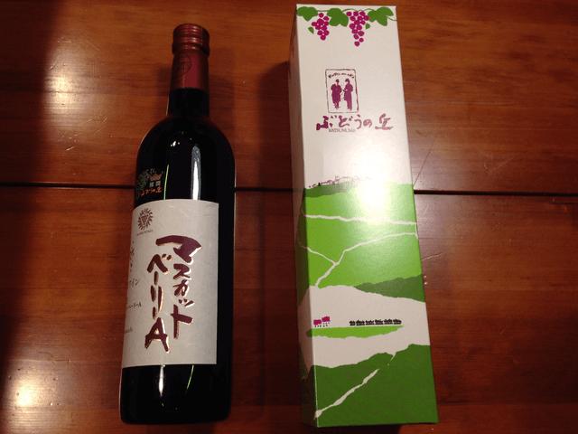 写真:山梨・ぶどうの丘で購入した甲州ワイン
